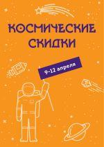 Каталог Лэнд в СПб