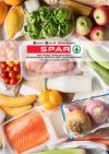 Каталог Spar