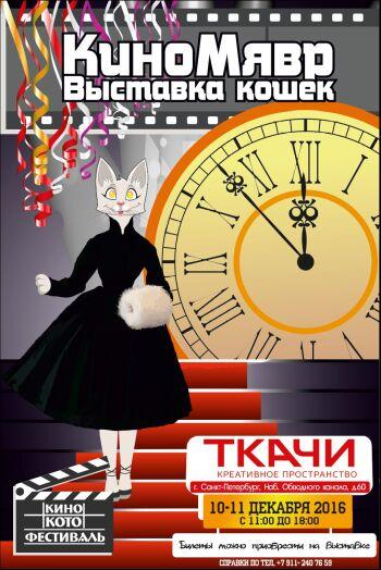Календарь праздников в феврале 2017 года в россии